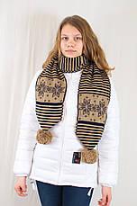 Красивый оригинальный теплый вязаный шарфик с узором снежинок., фото 3