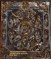 Икона Неопалимая Купина  №84