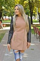 Пальто реплика *Zara*