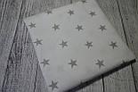Лоскут ткани №7  с серыми звёздочками на белом фоне, фото 2