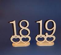Цифры 10-99 (на подставке с сердечком)