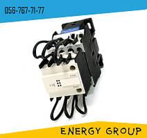 Контактор CJ19-3202
