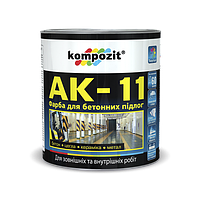 Краска для бетонных полов АК-11 (Kompozit) Серая 10 кг