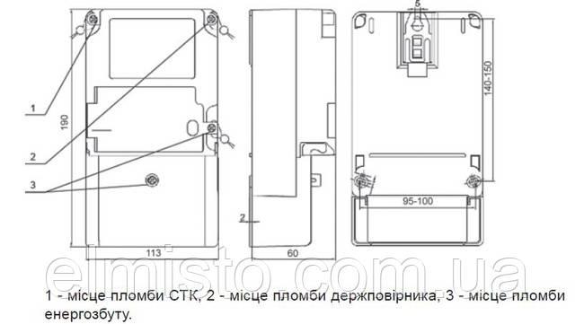 Габаритные размеры счетчика модификации Система ОЕ-009 VATKY: