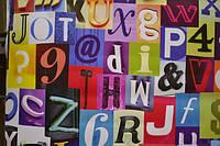 Самоклейка, алфавит, 12876, цифры, буквы,  GEKKOFIX, Голландия, 45 cm