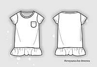 Пошив и производство Ночных рубашек для девочек