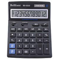 Калькулятор 12 разрядный Brilliant BS-0222