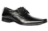 43 и 45 р Мужские классические туфли на шнуровку (Б-052)
