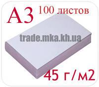 Газетная бумага А3 (упаковка 100 листов, 45 г/м2)
