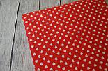 Лоскут ткани №139 бязь с белыми сердечками на красном фоне, фото 2