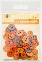 Набор пуговиц для творчества, пластик, 11мм и 14мм, 3 цв., 60шт./уп., оранжевый   951963
