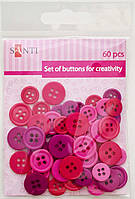 Набор пуговиц для творчества, пластик, 11мм и 14мм, 3 цв., 60шт./уп., розовый   951959