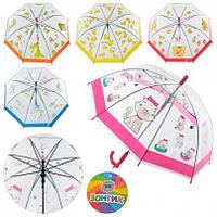 Зонтик детский  свисток, 54см