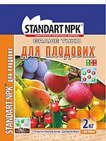 Garden Club Standart NPK Удобрение для плодовых деревьев 2 кг