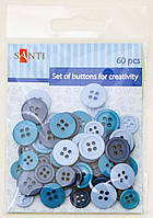 Набор пуговиц для творчества, пластик, 11мм и 14мм, 3 цв., 60шт./уп., синий   951961