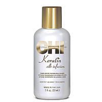 CHI Keratin Жидкий шелк для волос CHI Keratin Silk Infusion-177мл