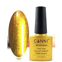 Гель - лак CANNI № 197, золото 7,3 мл