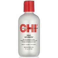 CHI Восстанавливающий комплекс для волос с шелком CHI Silk Infusion-177мл