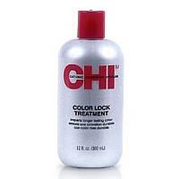 CHI Маска-нейтрализатор химических остатков CHI Ionic Color Lock Treatment -355мл