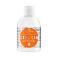 Kallos Colour Shampoo Шампунь для волос
