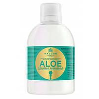 Kallos KJMN Восстанавливающий шампунь для волос Kallos Cosmetics Aloe Vera Full Repair Shampoo