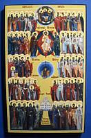 Собор Всех святых. Размер 125*200 мм, фото 1