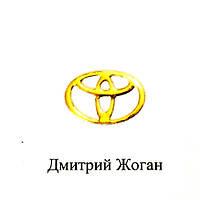Логотип для Toyota (Тойота)