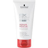 Schwarzkopf BONACURE Repair Sealed Ends Восстанавливающее средство для секущихся кончиков волос