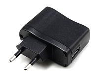USB зарядка для электроники MP3 MP4  #100085