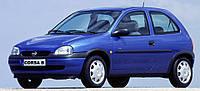 Защита поддона двигателя и КПП Опель Корса Б (1993-1997) Opel Corsa B