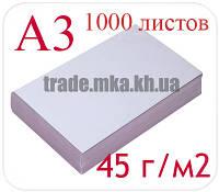 Газетная бумага А3 (упаковка 1000 листов, 45 г/м2)