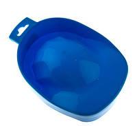 Маникюрная ванночка синяя профессиональная на 1 руку