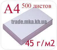 Газетная бумага А4 (упаковка 500 листов, 45 г/м2)