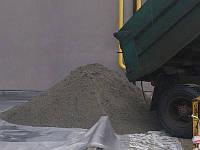Песок горный (Безлюдовка)