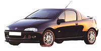 Защита поддона двигателя и КПП Опель Тигра  Opel Tigra