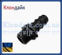 Соединитель с наружной резьбой 1/2 для трубки капельного полива 16 мм (MC011612)