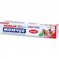 Зубная паста Жемчуг 100мл кальций,фтор