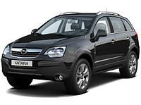 Защита поддона двигателя и КПП Опель Антара (2006-) Opel Antara