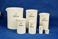 Стакан керамический лабораторный- 50, 150, 250, 600,1000 мл