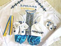 Одежда крестильная с ручной вышивкой для мальчика, фото 1