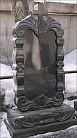 Памятник фигурный