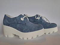 Женские туфли синие на тракторной подошве In Trend 3521