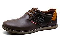 Спортивные туфли Clarks Desert Urban, мужские, натуральная кожа, коричневые, р. 40 44 45