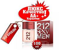 Carolina Herrera 212 Sexy Men  Хорватия Люкс качество АА++ 212 Секси Мен от Каролины Херреры
