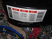 Цепи противоскольжения легковой авто 12мм. KN130 2шт. . DK481-KN130