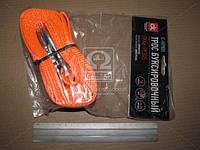 Трос буксировочный 3т. 50мм. 4,5м. С-крюк, Polyester, оранжевый, . DK46-PE345