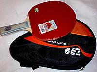 Ракетка для настольного тенниса  729 FRIENDSHIP 1060
