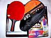 Ракетка для настольного тенниса 729 FRIENDSHIP 2 STAR