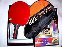 Ракетка для настольного тенниса 729 FRIENDSHIP 2 STAR, фото 1