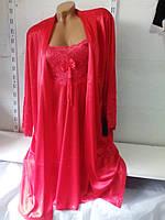 Женский нарядный качественный халат комплект